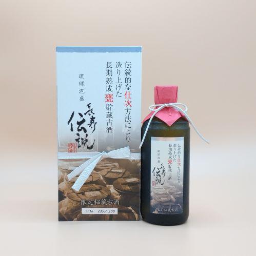 長期熟成甕貯蔵古酒 長寿伝説シルバー43度500ml