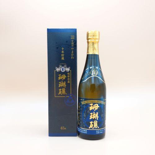 【飲み比べ】2種類の貯蔵違い!甕貯蔵、珊瑚礁10年古酒 4本セット 500mlサイズ(10年43度2本・甕貯蔵2本)