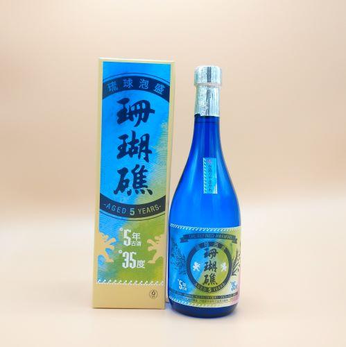 【飲み比べ】度数違い!珊瑚礁5年古酒 4本セット(5年35度2本・5年43度2本)