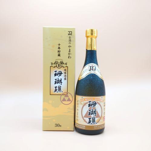 【飲み比べ】度数違い!珊瑚礁10年古酒 4本セット(10年43度2本・10年30度2本)