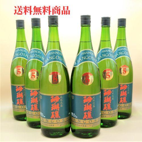 珊瑚礁5年古酒 43度 1800ml(一升瓶) お得!まとめ買い6本セット