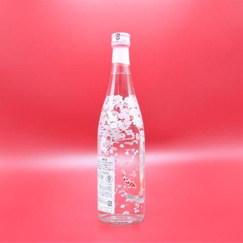 【本数限定】さくらいちばん 蒸留2020 さくら酵母仕込み30度720ml・桜柄ボトル