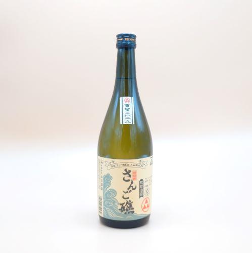 【飲み比べ】酵母違い!一般酒 3本セット(さんご礁ブラック30度1本・さくら酵母30度1本・和尊40度1本)