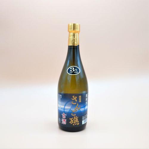【飲み比べ】年数違い!一般酒から10年まで3本セット(さんご礁ブラック30度1本・さんご礁3年30度1本・珊瑚礁10年30度1本)