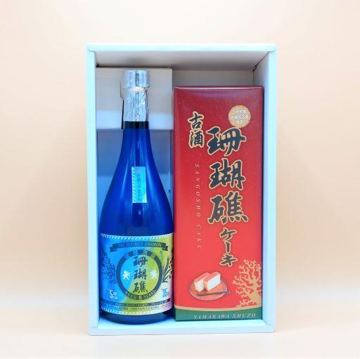 【ギフトセット】珊瑚礁5年古酒 35度720ml・古酒珊瑚礁 泡盛ケーキ