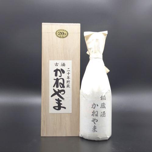 【父の日ギフト】限定秘蔵酒 かねやま20年貯蔵 43度 720ml(木箱入り)