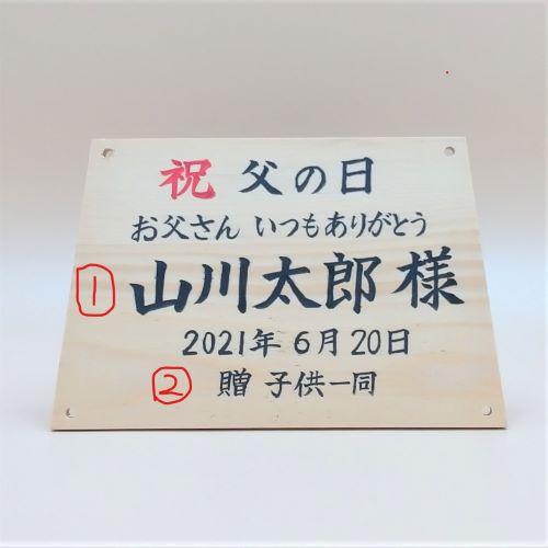 【父の日ギフト】木札 書き込み 珊瑚礁 蒸留2020 43度 3升壷(5400ml)限定5個