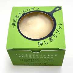 素のまま玉ねぎの押し麦リゾット8個入(21272)