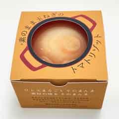 素のまま玉ねぎのトマトリゾット8個入(21273)