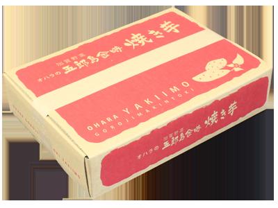 五郎島金時 焼き芋 300g×3袋 (�14114)