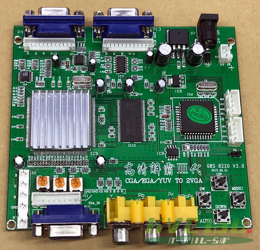 アップスキャンコンバーター GBS-8220 15KHz to VGA