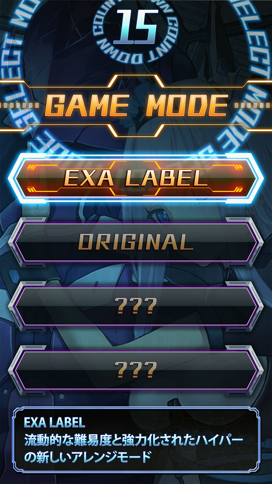怒首領蜂 最大往生 EXAレーベル (exA-Arcadia専用ROM)  【受注発注商品】