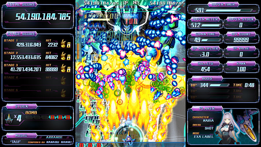 怒首領蜂 最大往生 EXAレーベル (exA-Arcadia マザーボード + ROMセット)  【予約商品】
