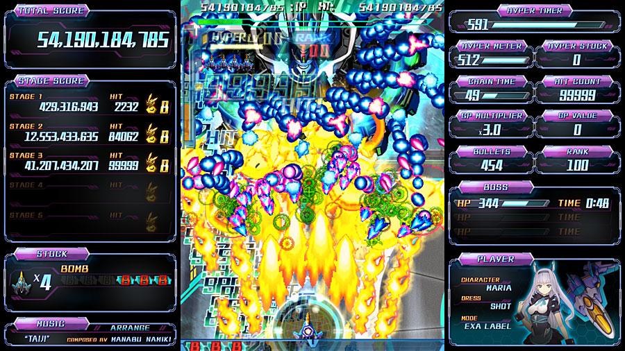 怒首領蜂 最大往生 EXAレーベル (exA-Arcadia マザーボード + ROMセット)  【受注発注商品】
