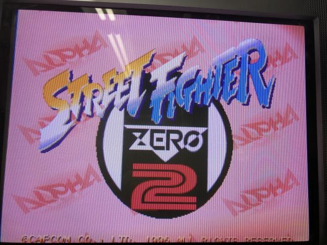 ストリートファイターZERO2アルファ (CP�ROM)