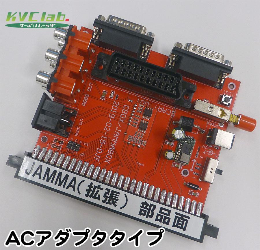 簡易コントロールボックス【梅ダッシュプラス】CBOX/JAMMA BOX + ネオジオ互換RGB21ピンケーブルセット(ACサービス中)