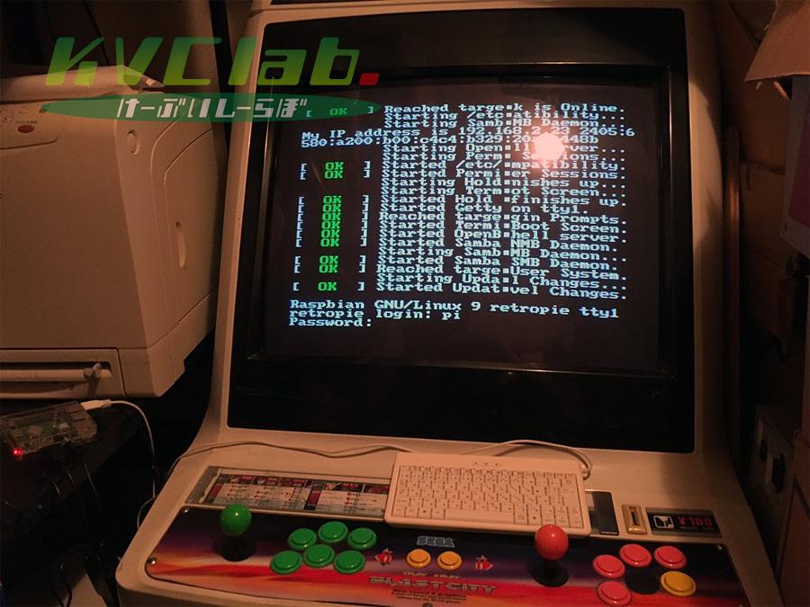 VGA15KHz入力付きPCtoJAMMAアダプターカード