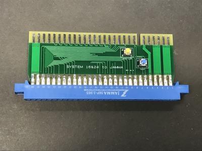 SYSTEM16&24 JAMMA変換コネクタ