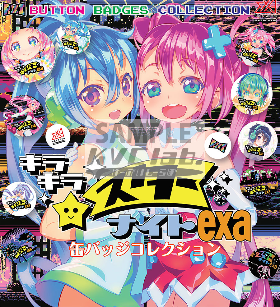 【缶バッジ】 キラキラスターナイトexa  缶バッジコレクション(100個セット)
