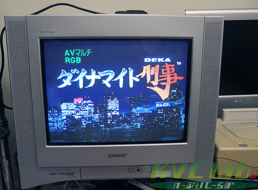 AVマルチtoRGB21ピン入力 変換アダプタケーブル