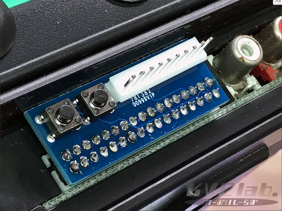 CPS2 to CPS1ボリューム調整基板