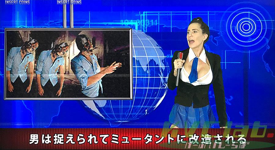 やべぇ美女団 (exA-Arcadia対応ROM/18禁)  【受注発注商品】