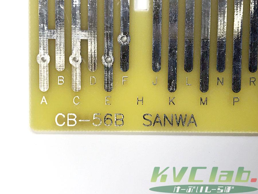 56Pカードコネクタ (三和電子)