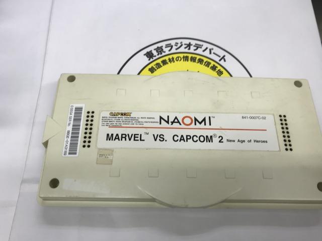 マーヴルvsカプコン2 (NAOMI ROM)