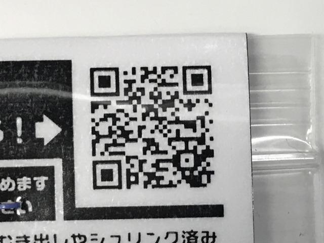 ファストン端子抜きツール FAST.110