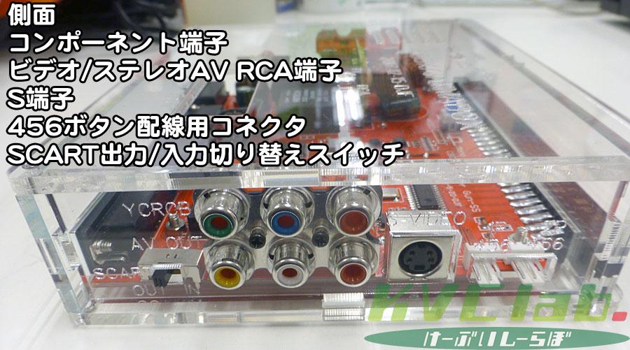 簡易コントロールボックス【松】CBOX/JAMMA BOX(ACサービス中)
