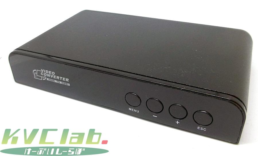 HDMI アップ/ダウンスケーラー LKV323 + VGA変換アダプタ・ケーブルセット