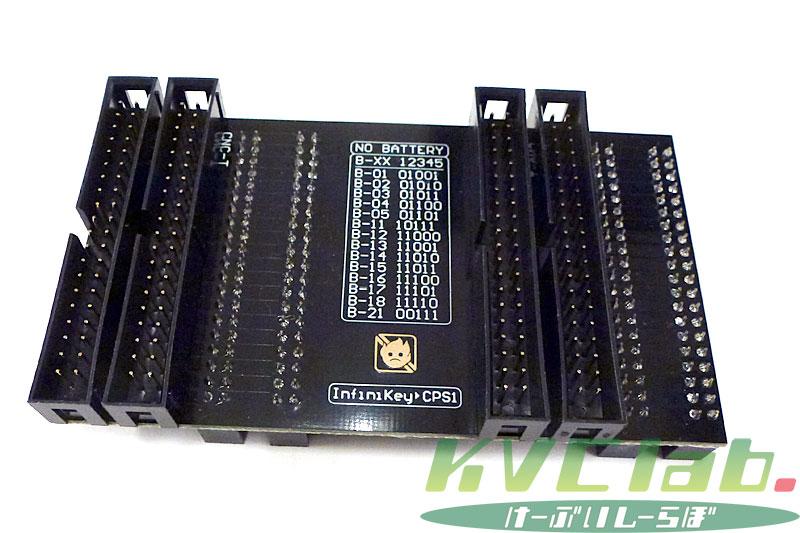 【保守パーツ】 InfiniKey CPS1-S