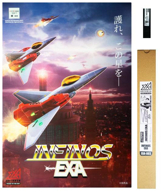インフェノスEXA (exA-Arcadia マザーボード + ROMセット) 【受注発注商品】