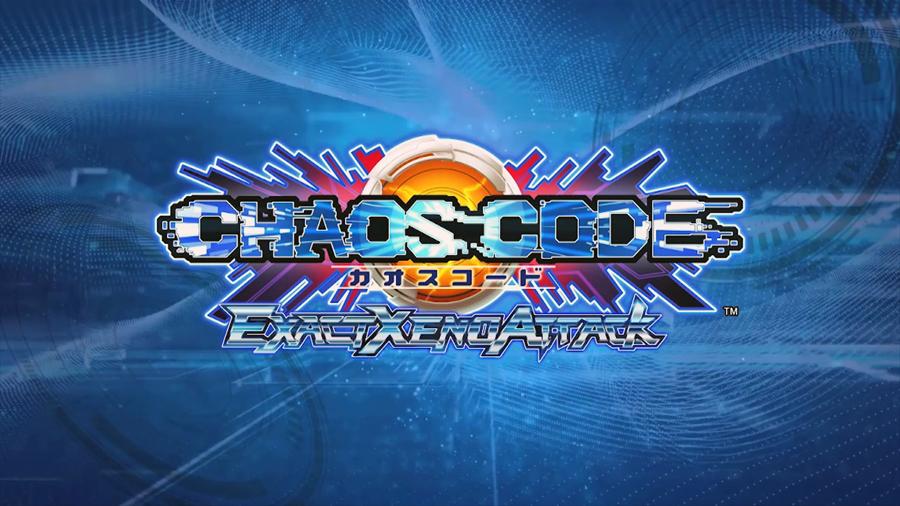 カオスコード ExactXenoAttack (exA-Arcadia専用ROM) 【受注発注商品】