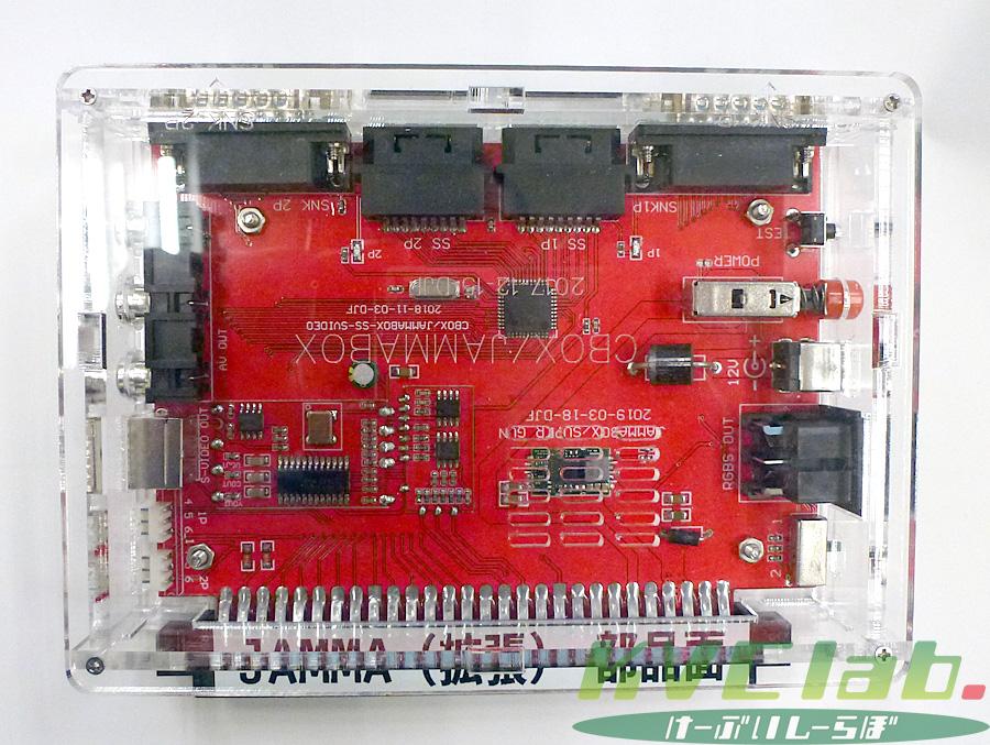 簡易コントロールボックス【竹ダッシュ】CBOX/JAMMA BOX + RGBケーブルセット(ACサービス中)