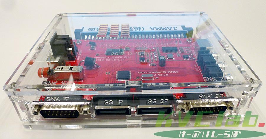 簡易コントロールボックス【竹ダッシュ】CBOX/JAMMA BOX(RGBケーブル無し)(ACサービス中)