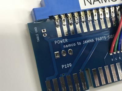 旧ナムコ → JAMMA変換コネクタ その2