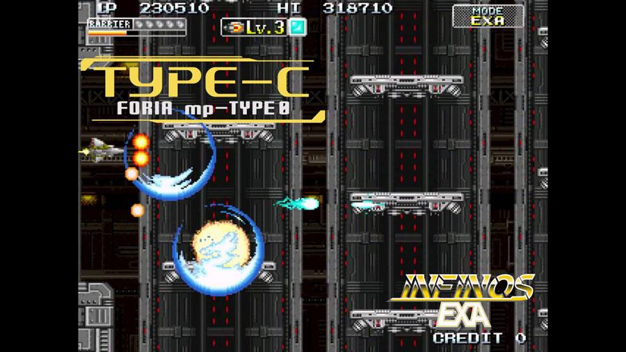 インフェノスEXA (exA-Arcadia専用ROM)  【受注発注商品】
