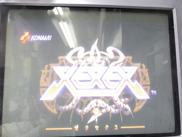 XEXEX (ゼクセクス) 全純正コンデンサ交換済み ROMシール非純正