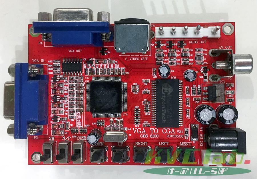 ダウンスキャンコンバーター GBS8100 VGAtoCGA15KHz