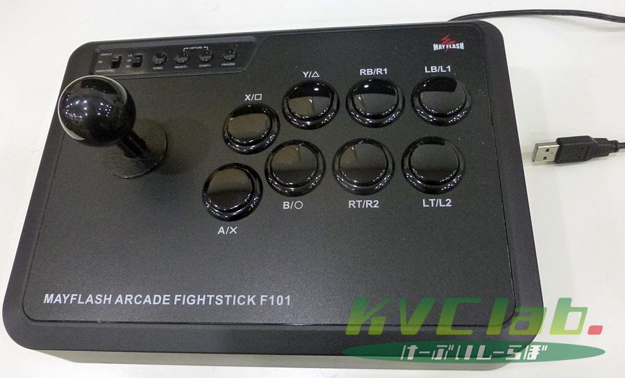 MAYFLASH アーケードスティック F101