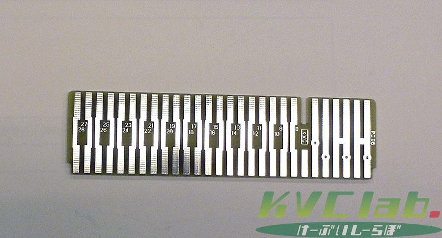 【受注販売品】まとめ買い50枚  KVCオリジナル 56Pカードコネクタ