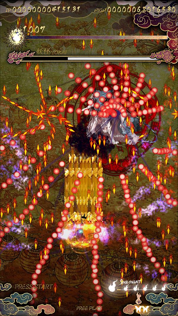 【受注発注商品】 exA-Arcadia マザーボード + ソフト 『食魂徒(シクホンド) 赤煉獄』 (予約商品)