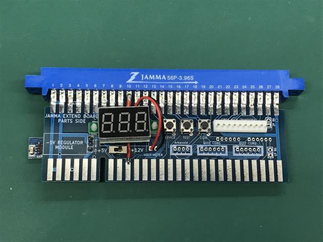 電圧計と-5V装備のよくばりコネクタ
