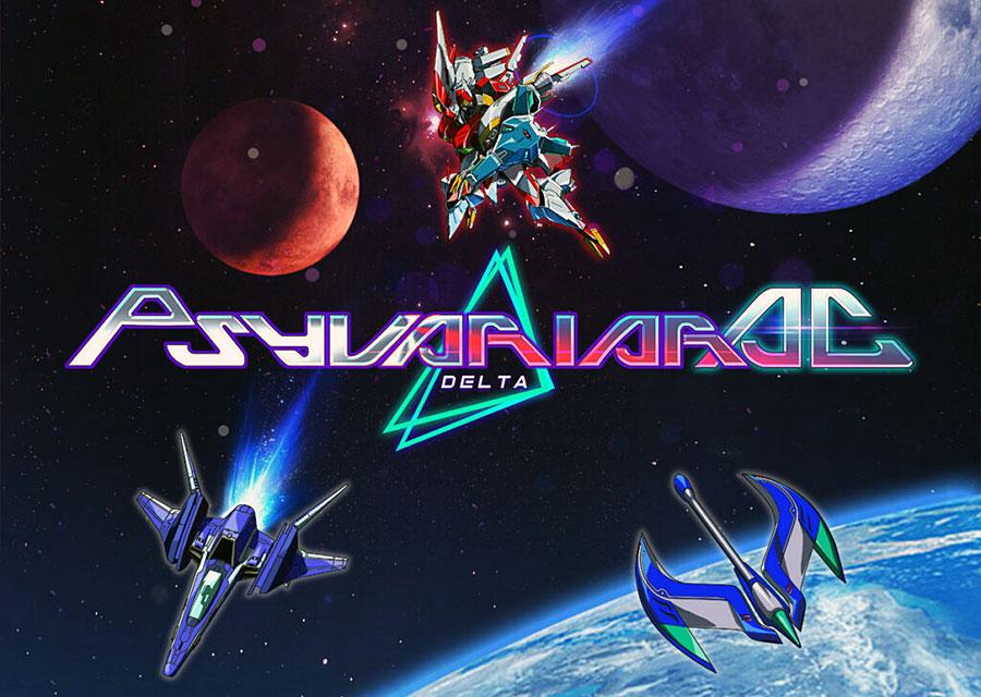 サイヴァリア デルタAC (exA-Arcadia マザーボード + ROMセット) 【受注発注商品】