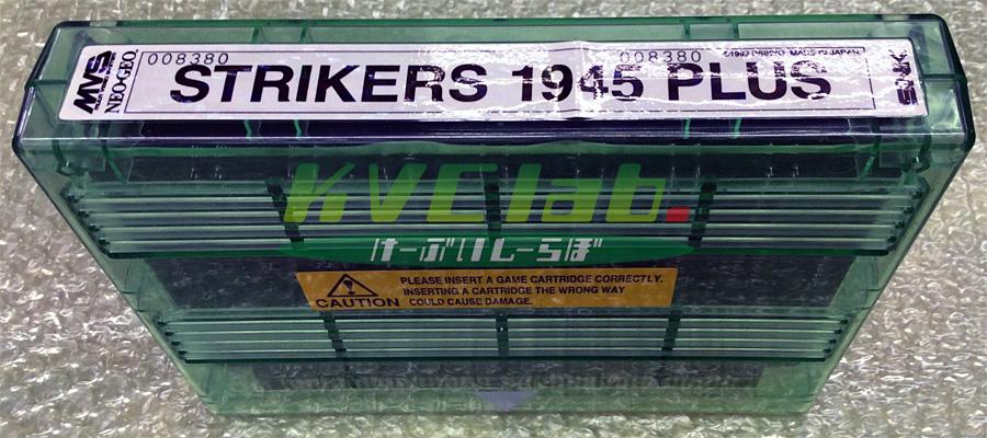 ストライカーズ1945PLUS (MVS)