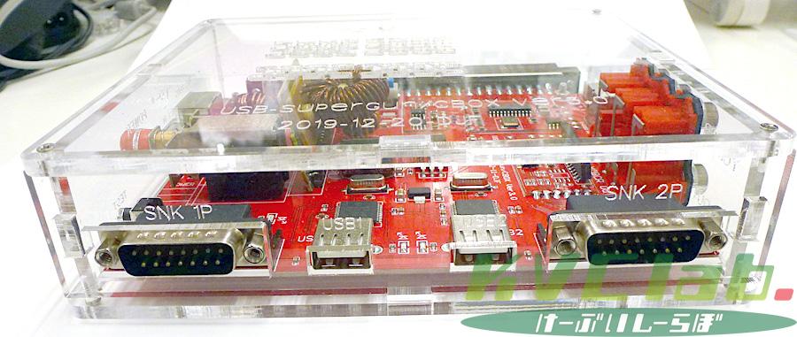 簡易コントロールボックス【USB V3.0】CBOX USB V3.0 (ACサービス中)