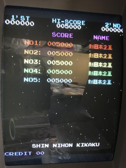 ムーンクレスタ SNK版 JAMMA変換ハーネス付き