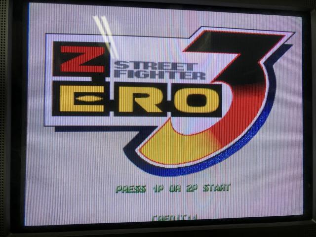 ストリートファイターZERO3(ROM)・シークレットファイル付