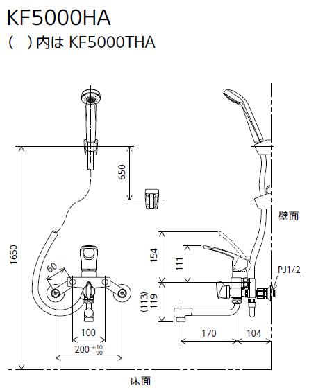 【KF5000HA】シングルシャワー